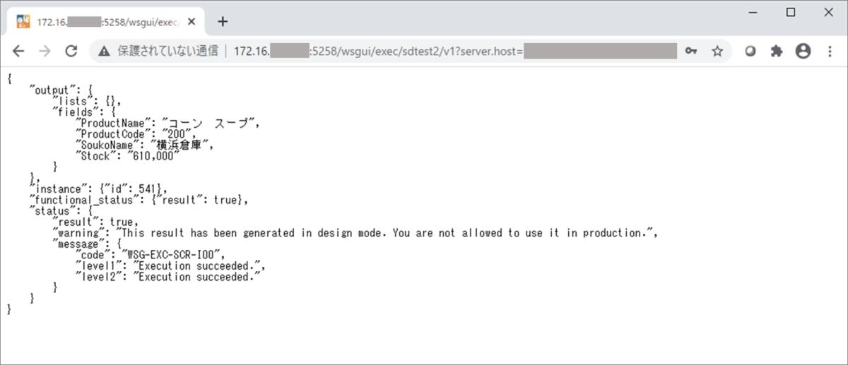 ARCAD APIでIBMiを新たなアプリケーションに!