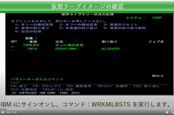 LaserVault ViTL動画